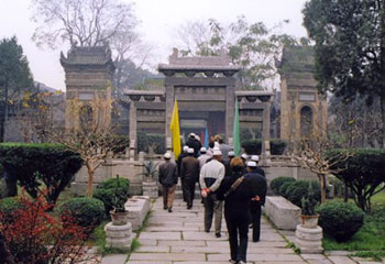 entrance to Great Mosque in Xian