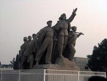 Chairman Mao Memorial Hall