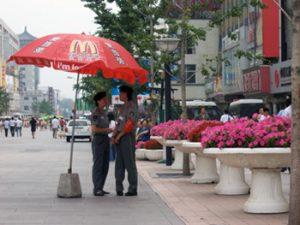 McDonald's in Beijing