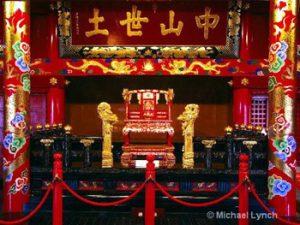 shrine in shuri castle