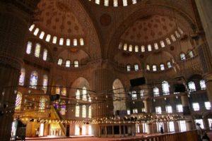 Hagia Sophia interior dome