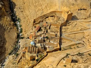 ancient city in desert, Israel
