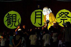Okinawa New Year parade