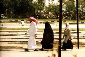 pedestrians in Dhahran