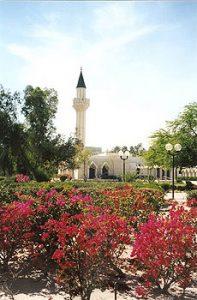 mosque in Dhahran, Saudi Arabia